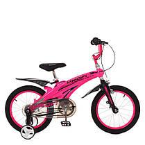 Велосипед дитячий PROF1 16 Д. LMG16126 малиновий, фото 3