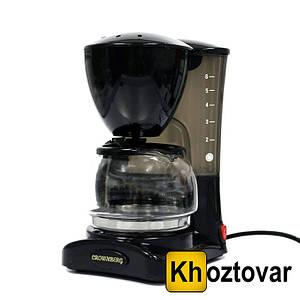 Крапельна кавоварка Crownberg CB-1563   800W