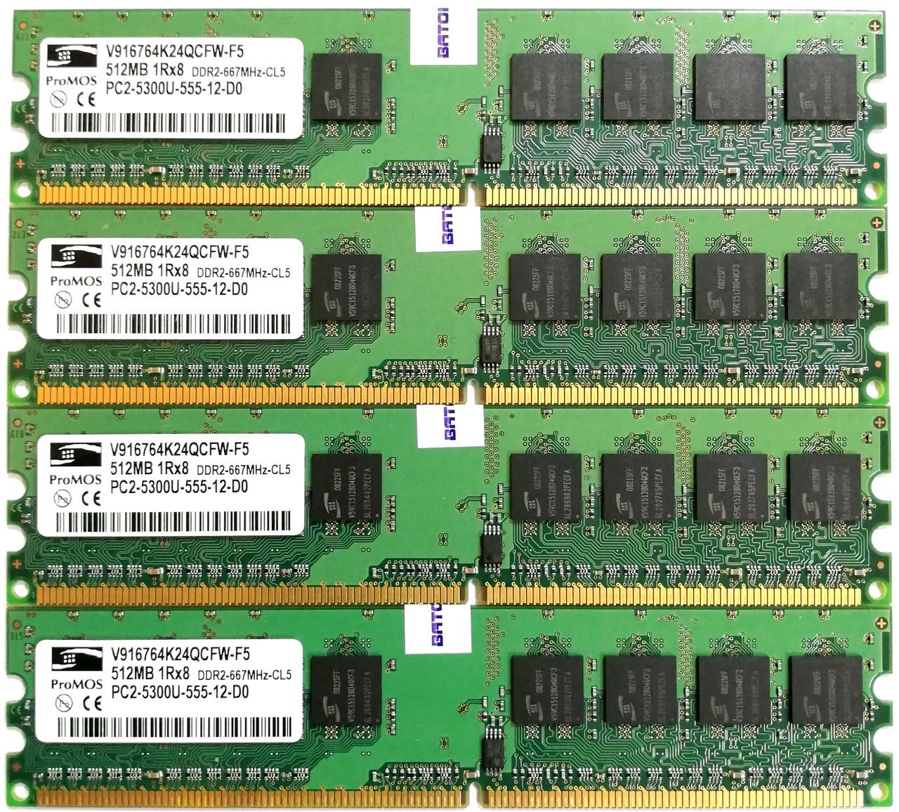 Комплект оперативной памяти ProMOS DDR2 2Gb (4*512Mb) 667MHz PC2 5300U 1R8 CL5 (V916764K24QCFW-F5) Б/У
