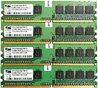 Комплект оперативной памяти ProMOS DDR2 2Gb (4*512Mb) 667MHz PC2 5300U 1R8 CL5 (V916764K24QCFW-F5) Б/У, фото 1