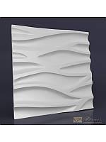 """Пластиковая форма для изготовления 3d панелей """"Каскад"""" 50*50, фото 1"""