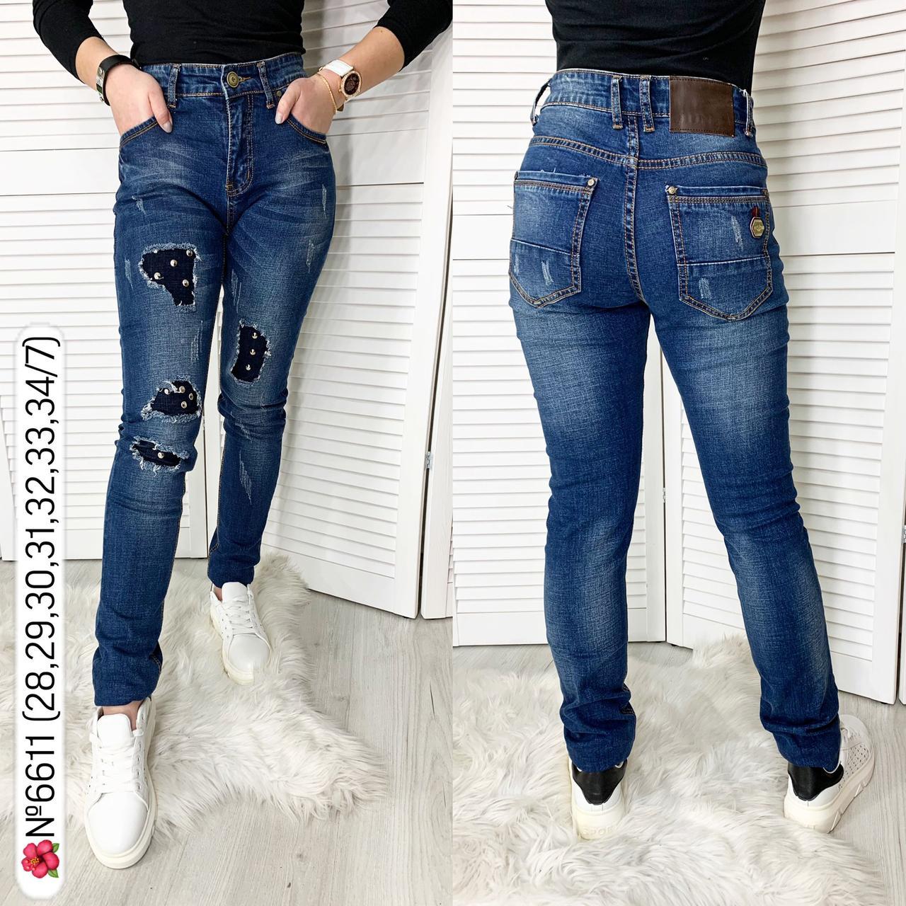 Стильні модні джинси-скіні Trendy
