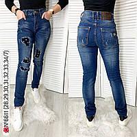 Стильные весенние джинсы-скини Trendy