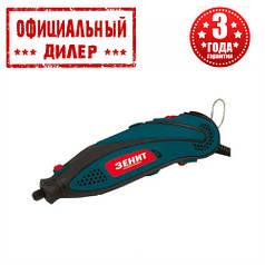 Гравер электрический (Мини гравер) Зенит ЗГ-А 2560