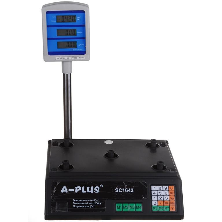 Ваги електронні торгові A-PLUS зі стійкою до 50 кг