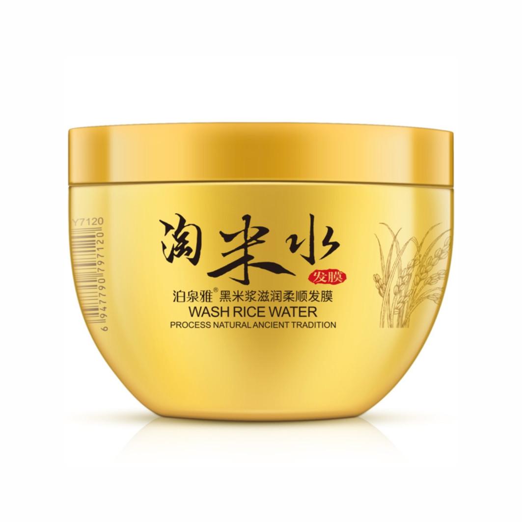 Маска для волос на основе черного риса Bioaqua Wash Rice Water Mask