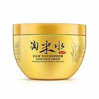 Маска для волос на основе черного риса Bioaqua Wash Rice Water Mask, фото 1