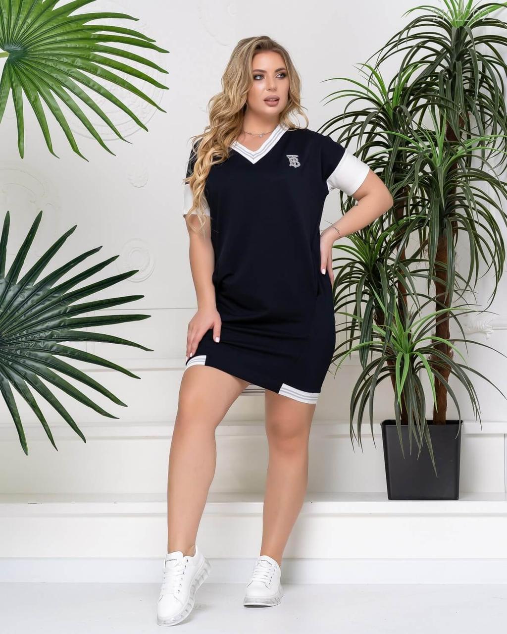 Идеальное платье в стиле Спорт - шик №1  (синий) размер 48 50 52