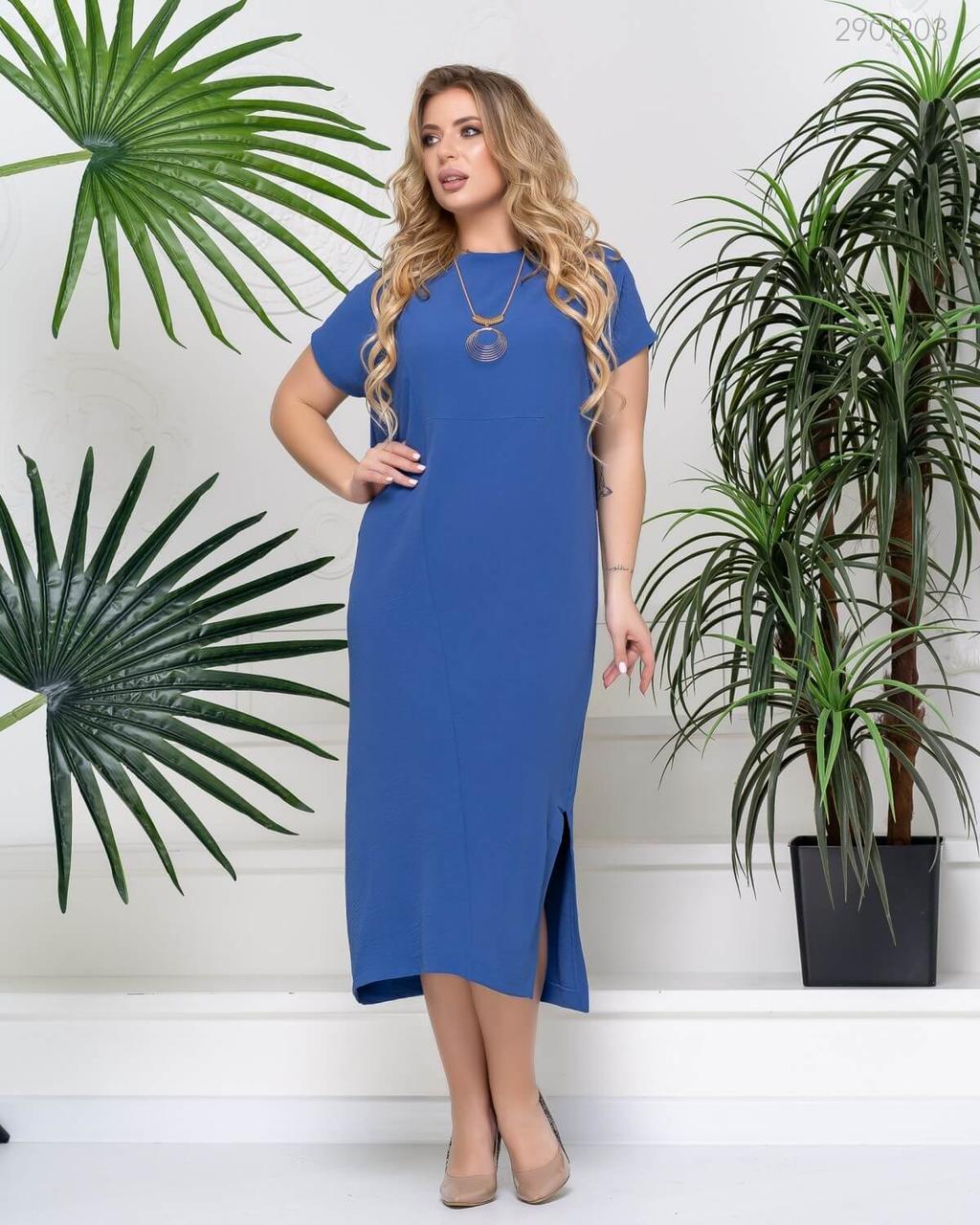 Стильное летнее платье батал Гайна  (индиго) размер  48 50 52 54 56