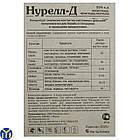 Нурелл-Д, 7 мл, 55% К.Э., инсектицид-нематицид-акарицид, фото 2