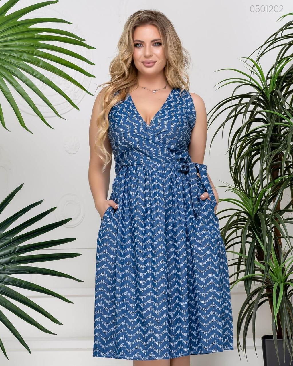 Джинсовое летнее платье Минтона - 1 размер 48 50 52 54 (синий)