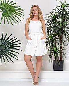 Стильные шорты Суринам  (белый) 50