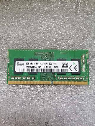 Оперативна память hynix DDR4 2GB PC4 - 2133P для ноутбук, фото 2