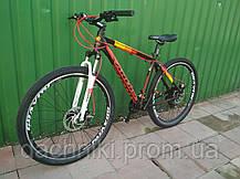 """Велосипед ARDIS LUCAS 29"""" 21"""" Черный, фото 3"""