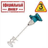 Миксеры строительные электрические Зенит ЗМС-1700 Профи (1.7 кВт, двухскоростной)