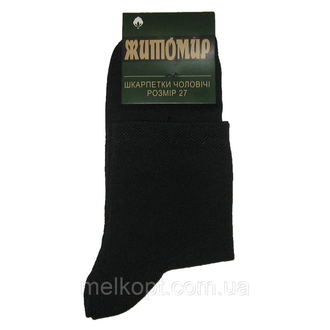 Мужские носки Житомир - 7,50 грн./пара (Elite)