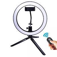 Кольцевая лампа Ring Fill Ligh LED 26см с держателем для телефона и триногой (селфи кольцо, пульт ДУ)