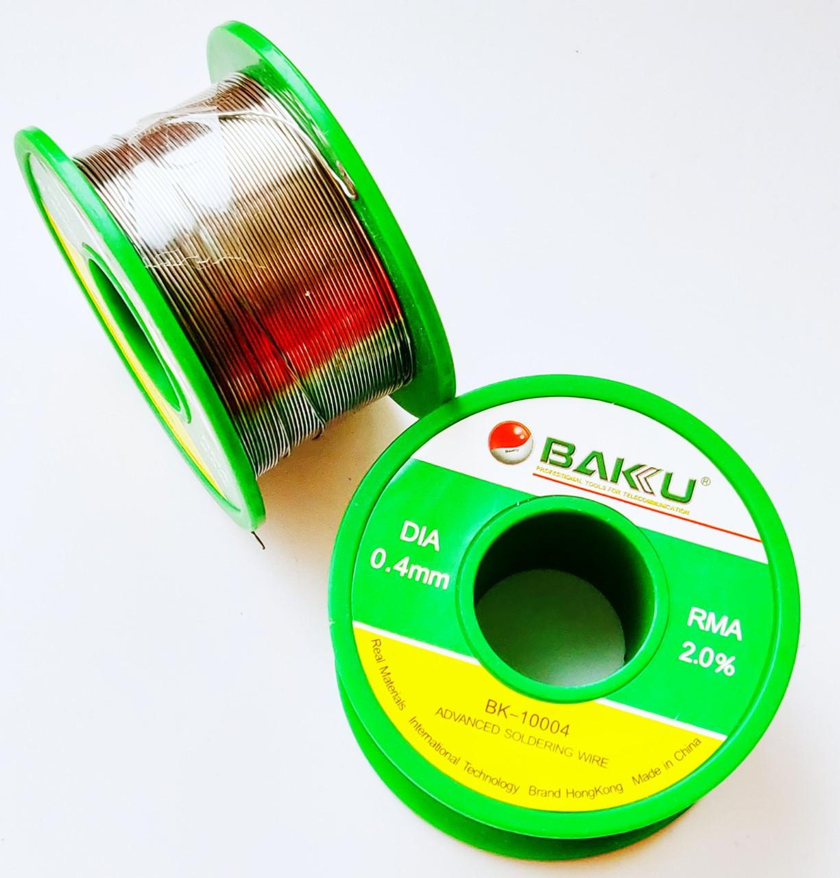 Припой легкоплавкий BAKU BK-10006 диаметр 0,6 мм с флюсом.