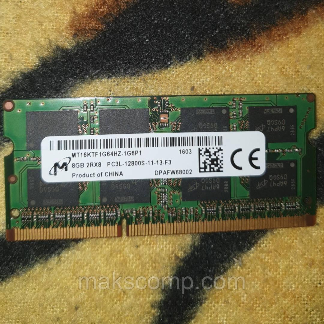 Память Micron 8Gb  PC3L-12800S  DDR3-1600  So Dimm 1.35v/1.5v (MT16KTF1G6HZ-1G6P1)