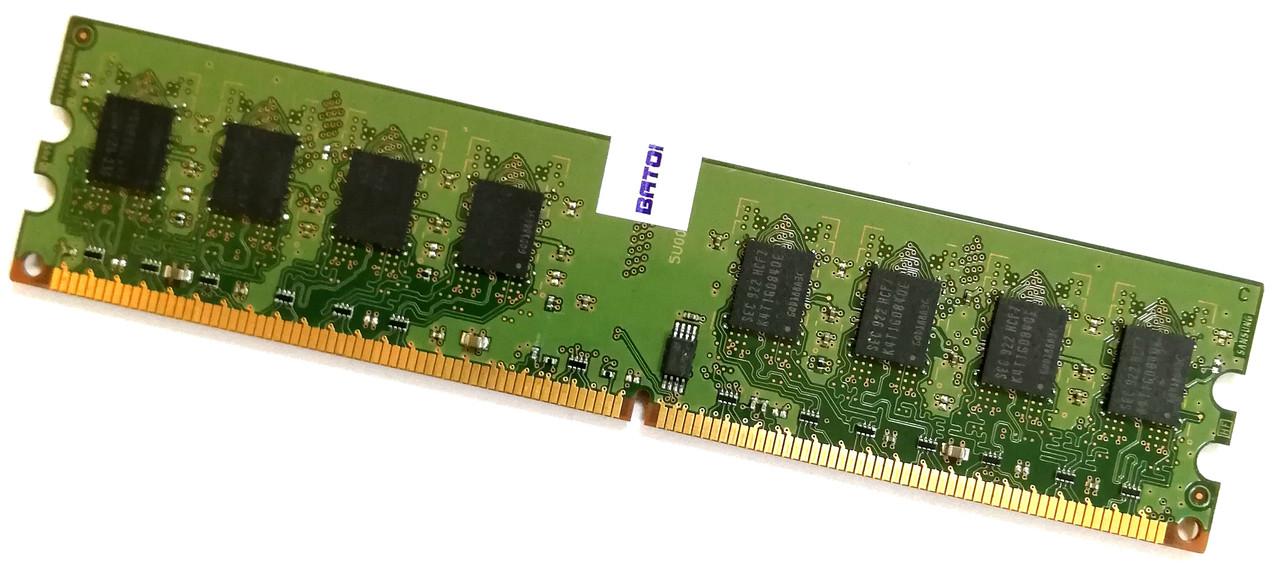 Оперативная память Samsung DDR2 2Gb 800MHz PC2 6400U CL6 Б/У