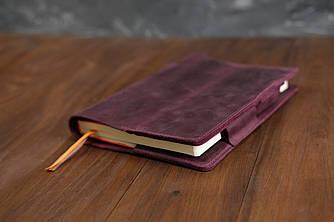 Обложка для ежедневника формата А5 Модель №12 Винтажная кожа цвет Бордо