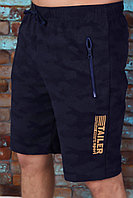 Мужские камуфляжные трикотажные шорты Tailer длина 48 см.