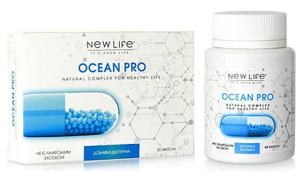 Ocean Pro (Оушен Про) капсулы - источник йода, витаминов, макро- и микроэлементов, фото 2