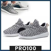 Стильные кроссовки Adidas Yeezy Boost 350 (35-41 размер) + 2 Подарка