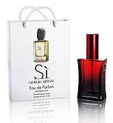 Travel Perfume 50ml для женщин