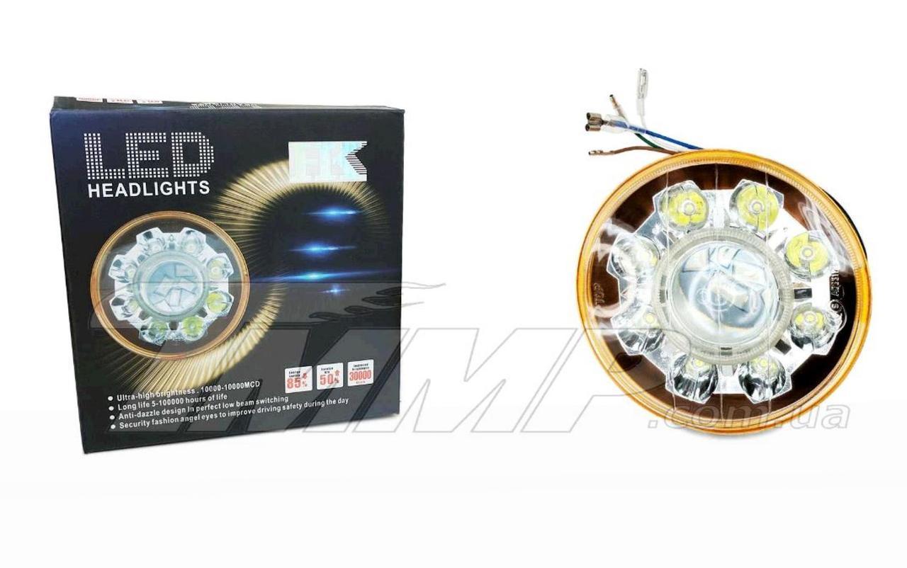 Вставка в фару светодиодная круглая (D=14cm 21W, 8 лампочек, дальний/ближний) EVO