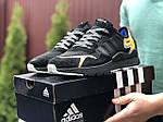 Мужские кроссовки Adidas Nite Jogger (черно-оранжевые) 9369, фото 3