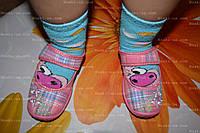 Обувь детская, тапочки,р.28,29,31,34. Украина
