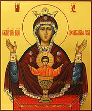 18 мая – день празднования иконы Божией Матери «Неупиваемая Чаша»