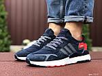 Чоловічі кросівки Adidas Nite Jogger (темно-сині) 9370, фото 2