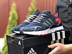 Чоловічі кросівки Adidas Nite Jogger (темно-сині) 9370, фото 4