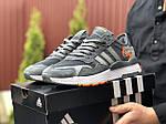 Мужские кроссовки Adidas Nite Jogger (серые) 9373, фото 2