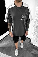 Мужская удлиненная футболка Black Island (бело-серая) - Турция ada1122-2631