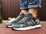 Мужские кроссовки Adidas Nite Jogger (серые) 9373, фото 4