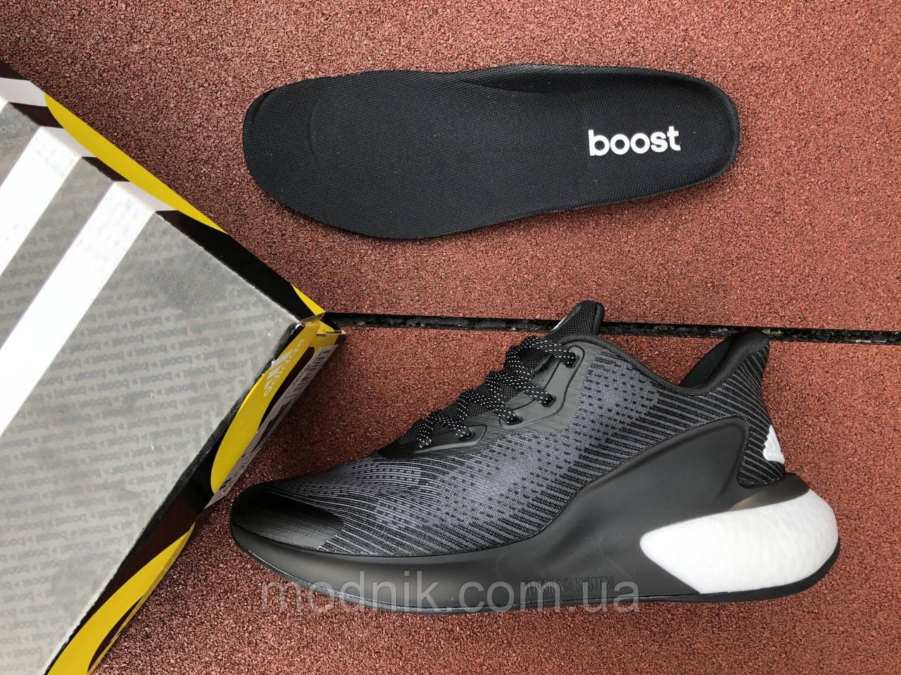 Мужские кроссовки Adidas Alphaboost (черно-белые) 9378