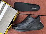 Мужские кроссовки Adidas Alphaboost (черные) 9377, фото 6