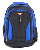 Рюкзак920 Power London черный с синим