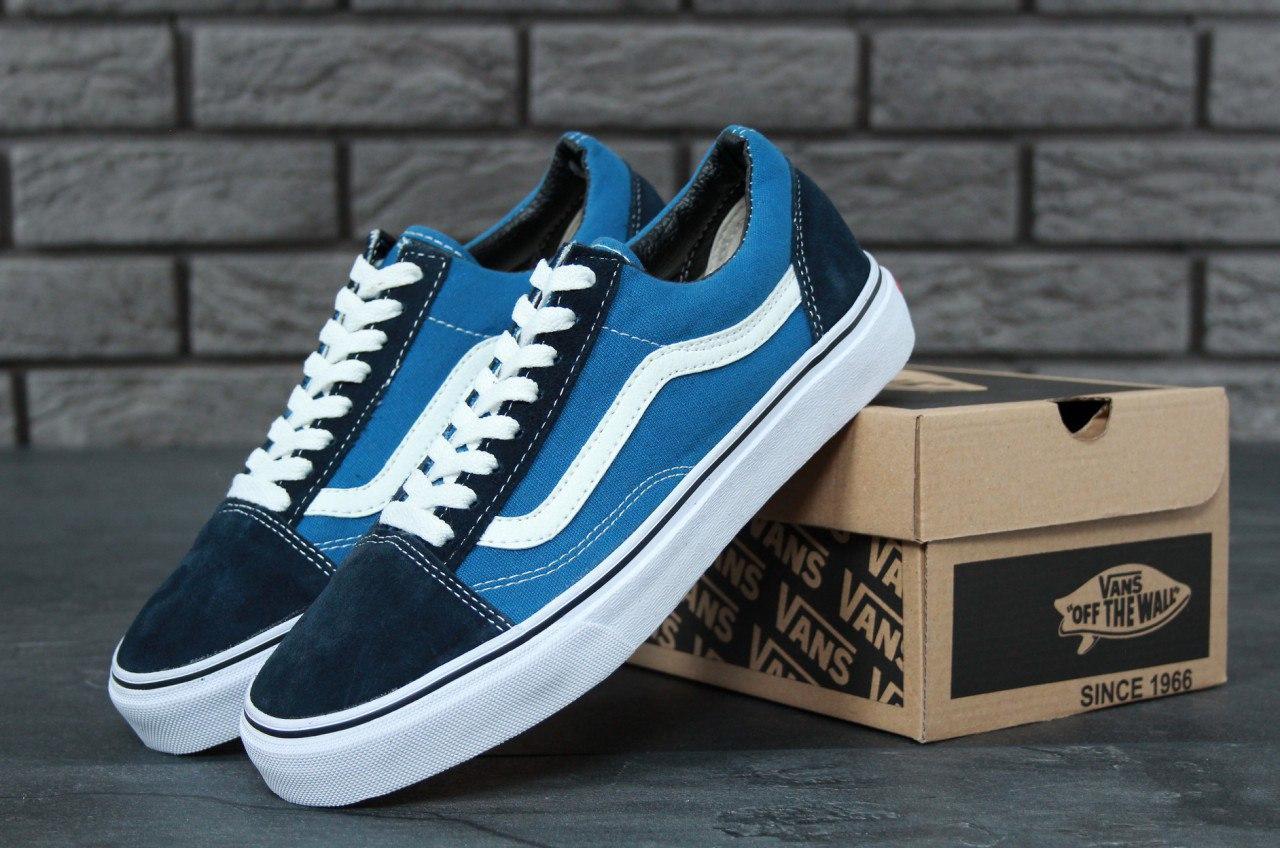 Кеды Vans Old Skool Blue White (Ванс Олд Скул бело-синие) мужские и женские весна/лето/осень
