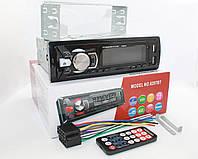 Автомагнитола 1Din MP3 6297BT Bluetooth 2USB SD card Магнитола с пультом и дисплеем Блютуз