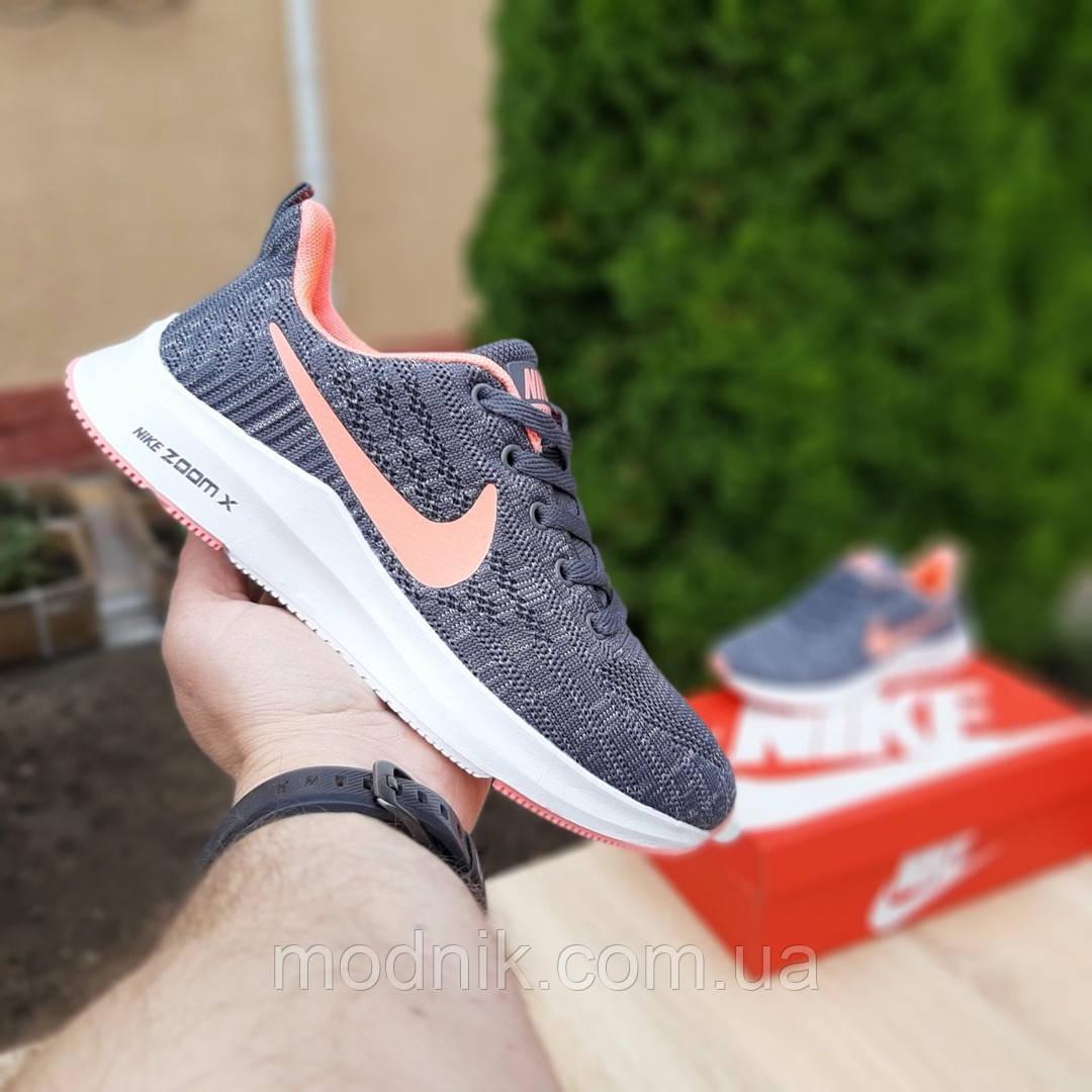Женские кроссовки Nike ZOOM X (серо-розовые) 20120