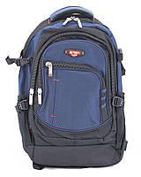 Рюкзак большой 8707 Power London темно синий