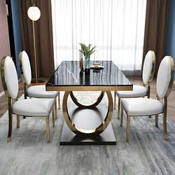 Мраморный стол прямоугольный. Модель 2-432