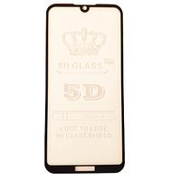 Защитное стекло GLS 5D Full Glue для  Blackview BV5900 черное 0,3 мм в упаковке