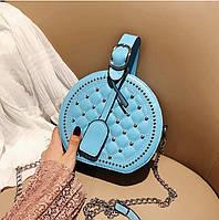 Женская круглая сумка с заклепками Baoling на цепочке голубая, фото 1