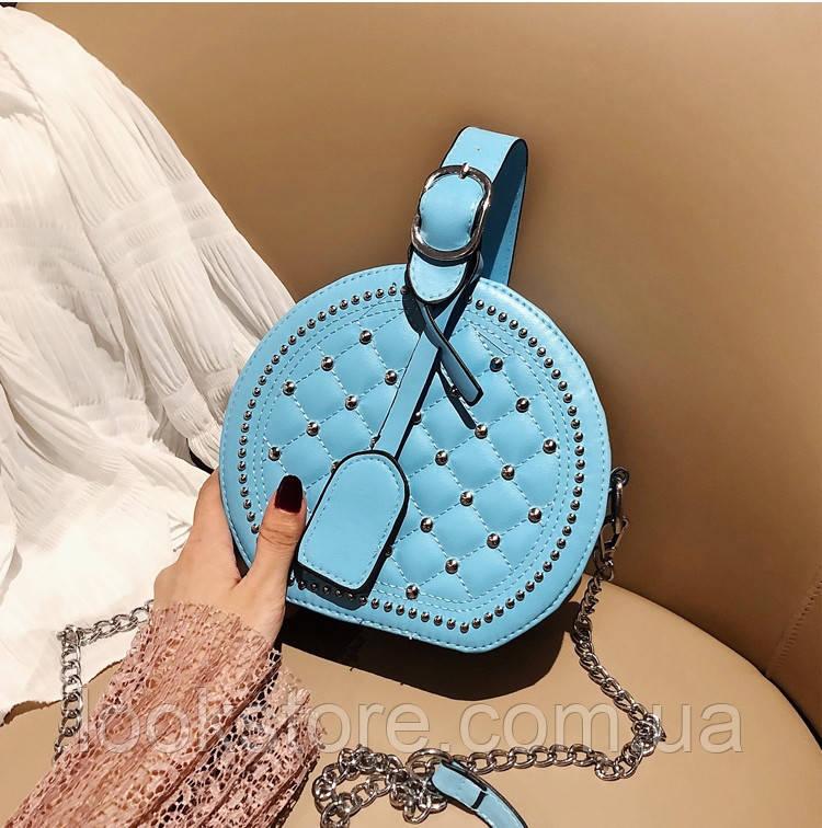 Женская круглая сумка с заклепками Baoling на цепочке голубая