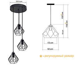 """Подвесной металлический светильник, современный стиль, loft, vintage, modern style """"SKRAB-3GB"""" Е27  черный, фото 2"""